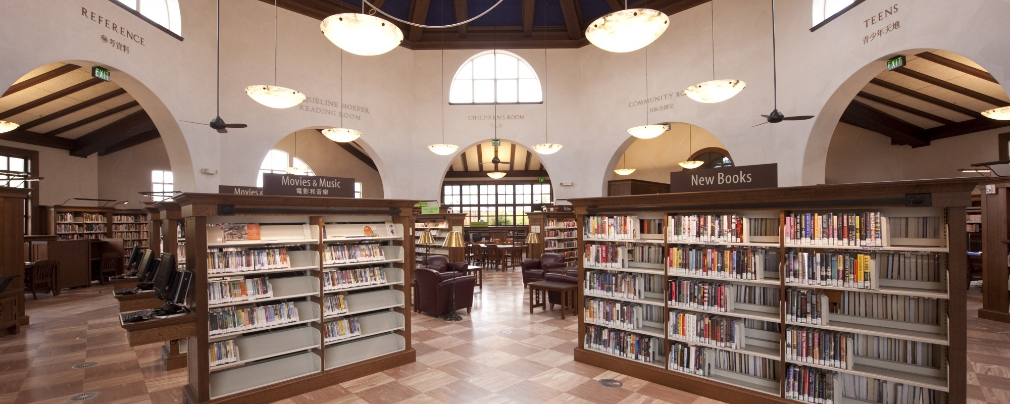Visitacion Valley Branch Library