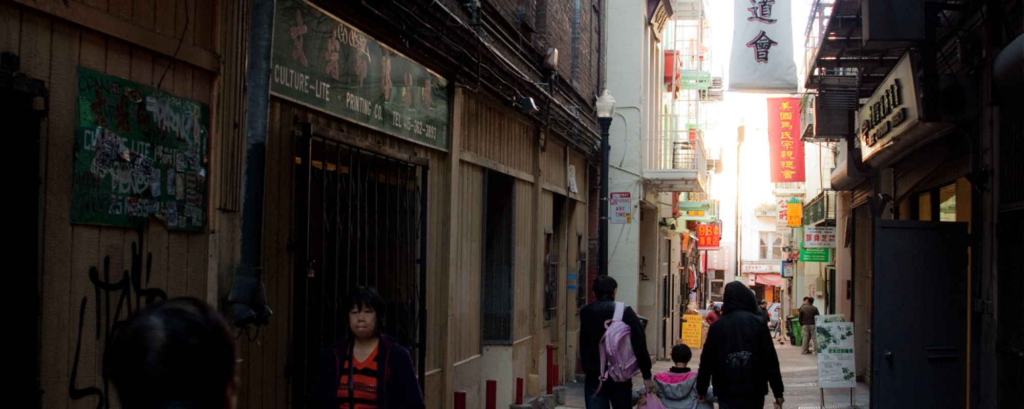 Chinatown Alleyway Renovation Program